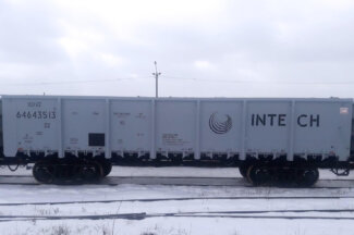 Intech приобрел вагоны