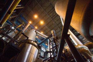 Расширение производственных мощностей